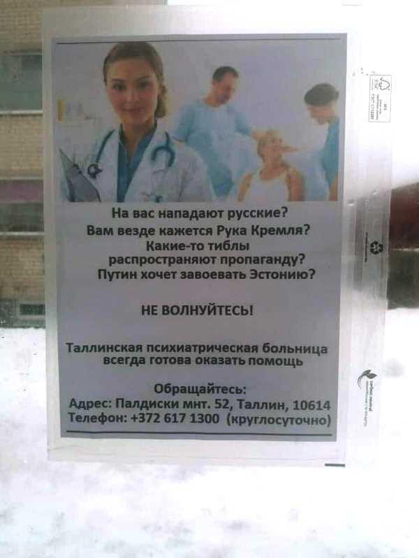 Хорошие врачи. И диагнозы интересные.