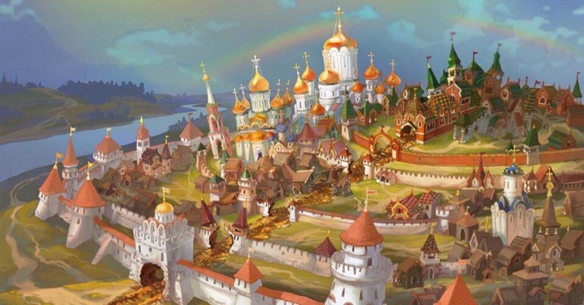 картинки киев град налоговых ведомостях