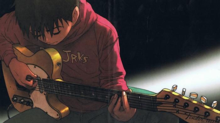 Гитара встала Гитара, Самоучка
