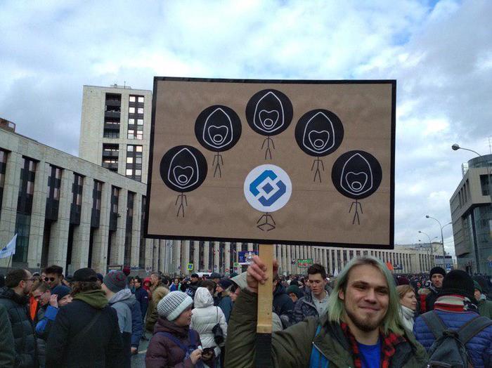 В защиту интернета! Митинг, Роскомнадзор, Мемы