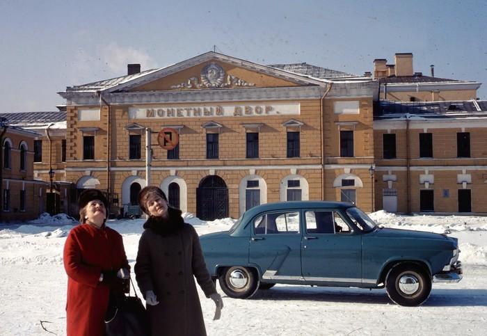 Монетный двор 1966 год
