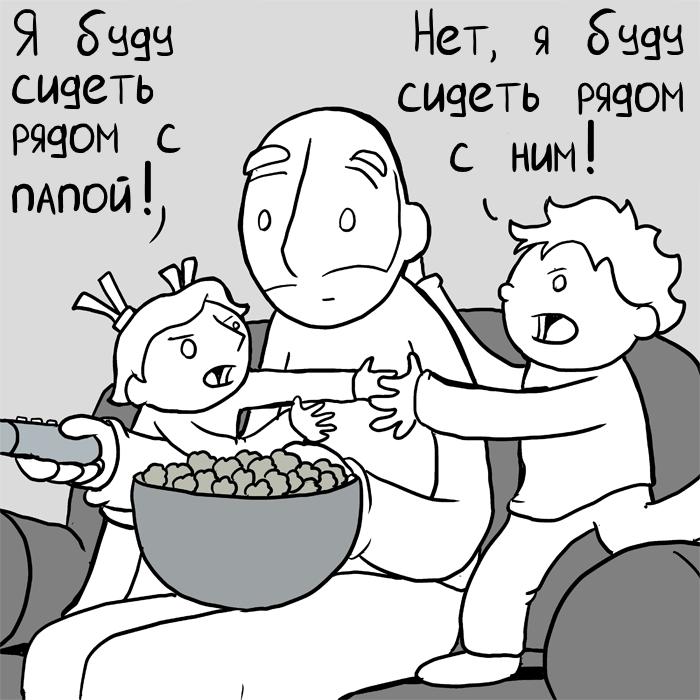 Бой Lunarbaboon, Комиксы, Длиннопост