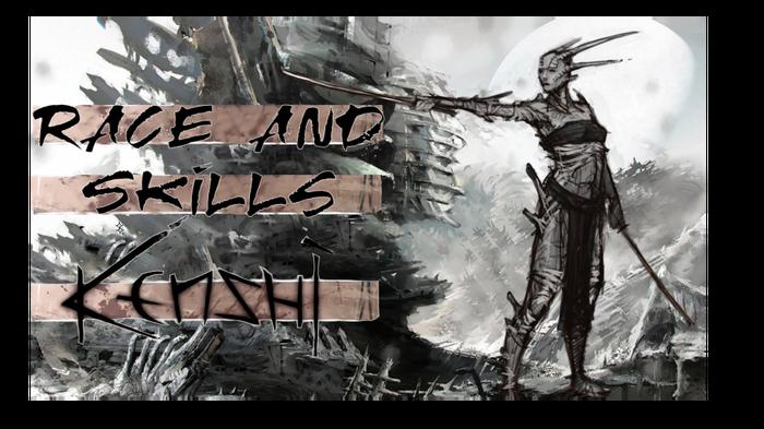 Kenshi - расы и их особенности Kenshi, Игры, RPG, Длиннопост, Расы, Особенности, Гайд