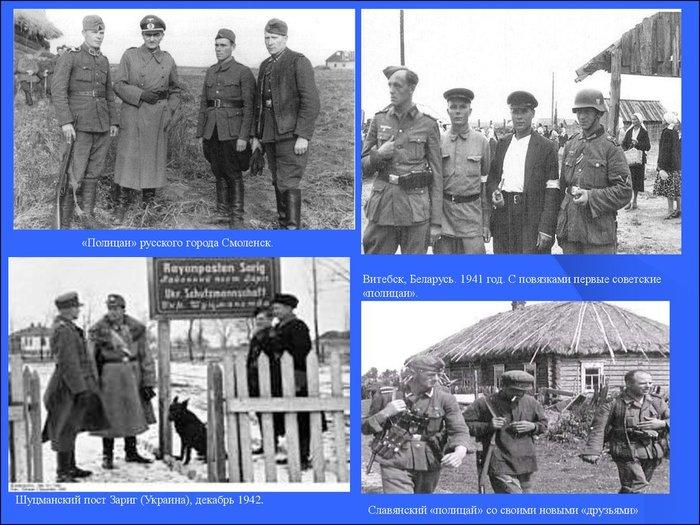Что стало с полицаями после войны Великая Отечественная война, Длиннопост, Предательство, История