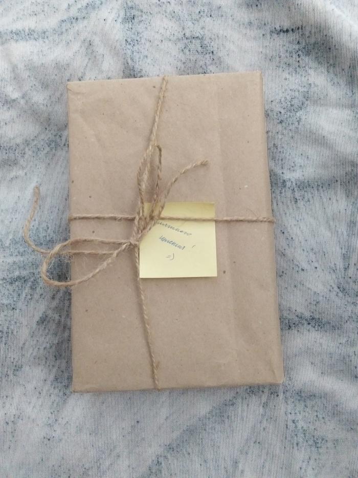 Обмен подарками Отчет по обмену подарками, Обмен подарками, Альтруизм, Подарок, Буккроссинг, Тайный Санта, Длиннопост