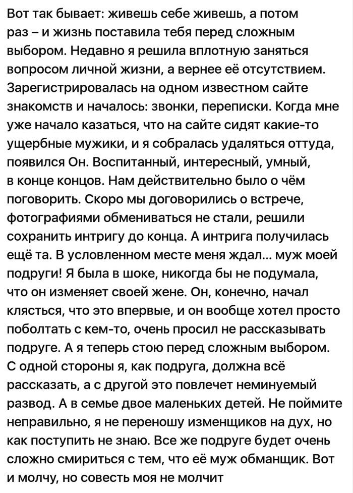 Ассорти 39 Исследователи форумов, Дичь, Скриншот, Вконтакте, Косплей, Бесплатная медицина, Длиннопост