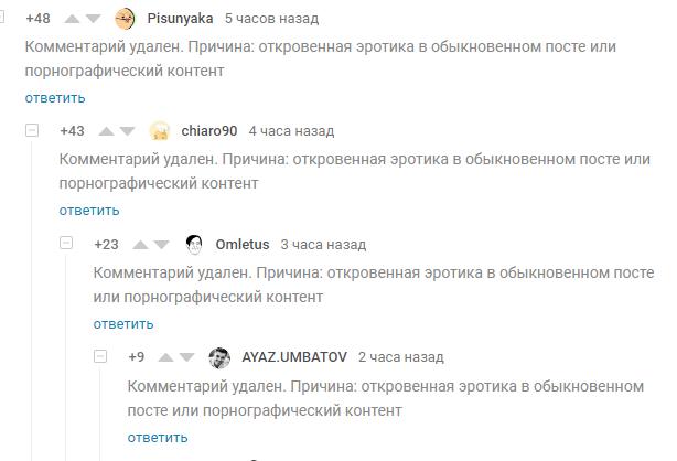 Я вижу мёртвых людей Комментарии, Скриншот, Комментарии на Пикабу