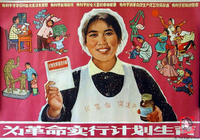 Китайские плакаты Культурной революции: искусство на грани безумия Китай, Советские плакаты, Картинка с текстом, Длиннопост