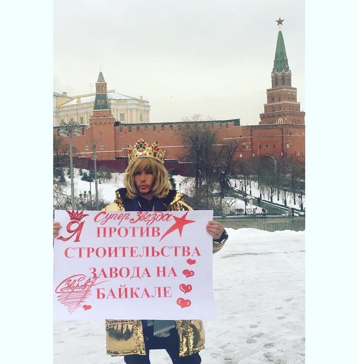 Сергея Зверева вызвали в полицию Сергей Зверев, Пикет, Байкал, Длиннопост