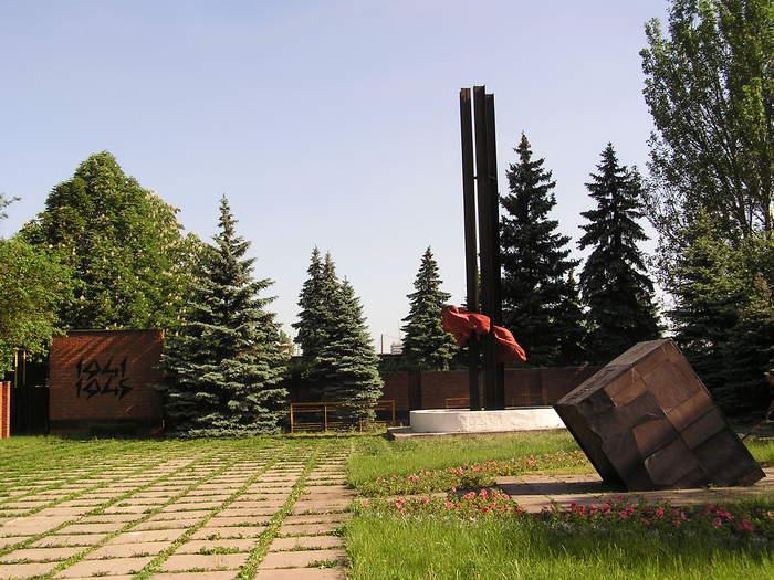 Шахта. 300 метров , 75 000 трупов. Великая Отечественная война, Донецк, Длиннопост