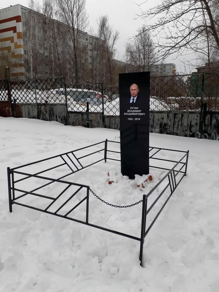 Ругать правительство нельзя...а хоронить? Правительство, Похороны, Екатеринбург