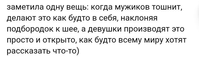 Как- то так 345... Исследователи форумов, Подборка, Staruxa111, Скриншот, Обо всем, Вконтакте, Как-То так, Всякая чушь, Длиннопост