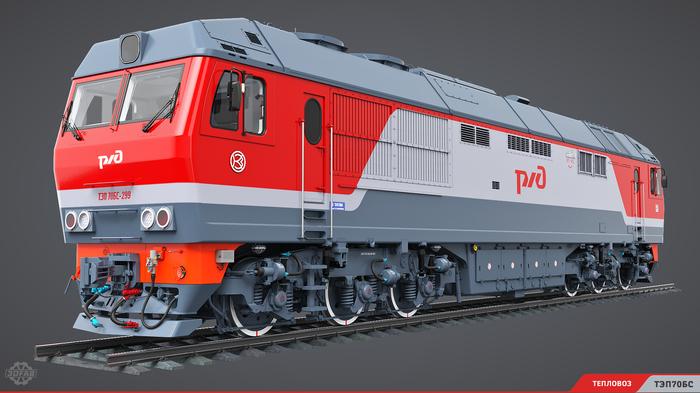 Тепловоз ТЭП70БС Тепловоз тэп70бс, 3D модель, Локомотив, РЖД, 3dfab