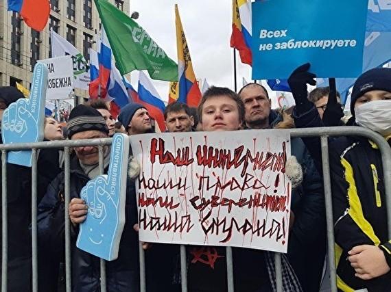 Загод рост суицидов на100% Челябинская область, Миасс, Суицид, Интернет, Длиннопост