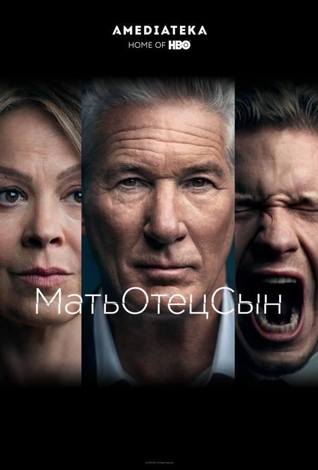 Сексуальная Мария Горбань – Одессит (2013)