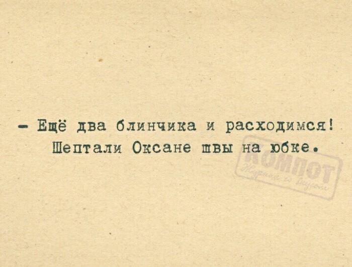 Скоро лето)