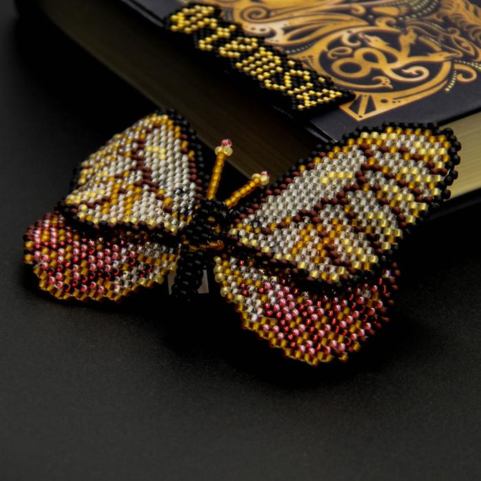 Бабочки броши. Вышитые и не очень=) Длиннопост, Бабочка, Бисер, Рукоделие без процесса, Брошь, Мертвая голова, Вышивка