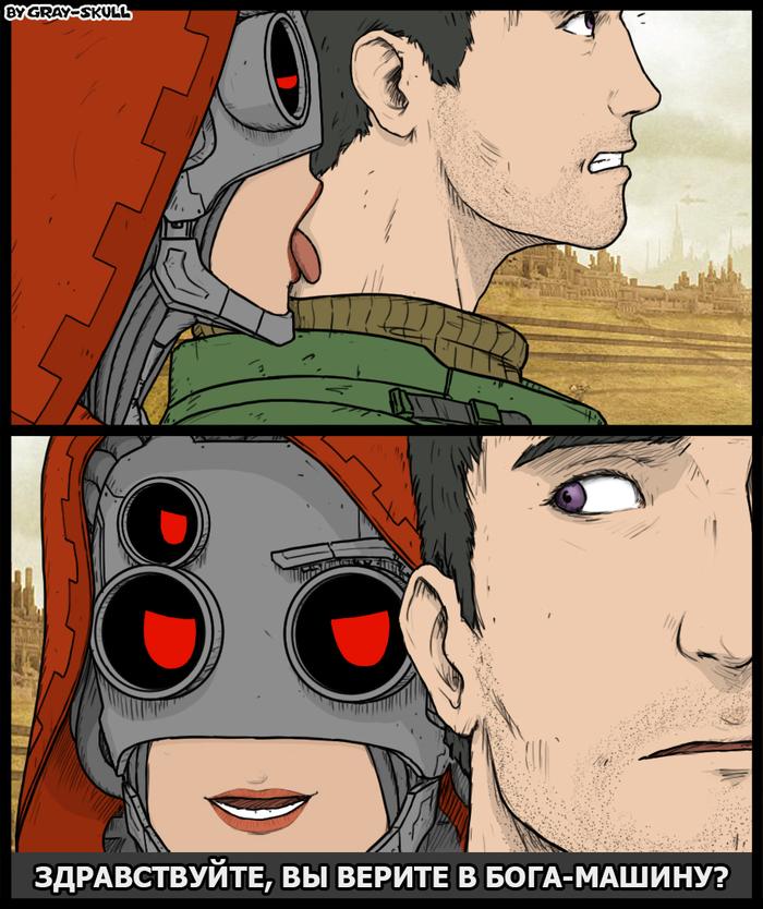 Никогда не верил в Омниссию так сильно как сейчас (by Gray-Skull) Warhammer 40k, Gray-Skull, Комиссар Райвель, Adeptus Mechanicus, Имперская гвардия, Мемы, Картинки, Арт