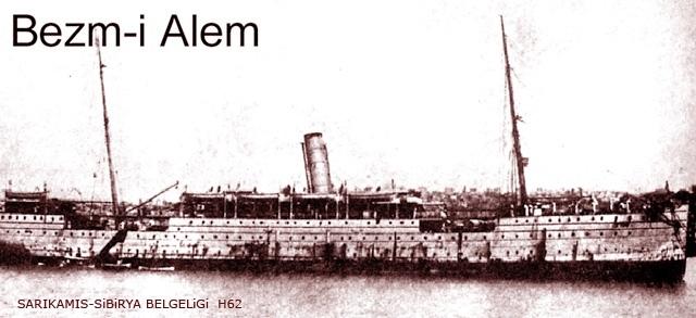 Забытое сражение забытой войны. Первая мировая война, Черное море, Черноморский флот, Османская империя, Турция, Морской бой, Российская империя, Длиннопост