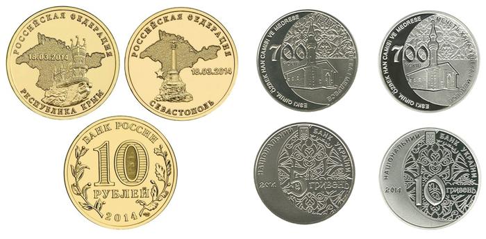 Крым на монетах: Россия vs. Украина Монета, Россия, Украина, Крым, Длиннопост