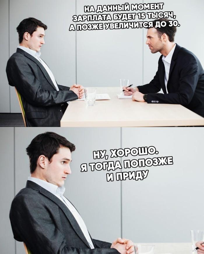 Вакансист :-)