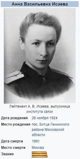 Эмм... Юлия Началова, Яндекс, Новости, Анна Исаева, Ошибка