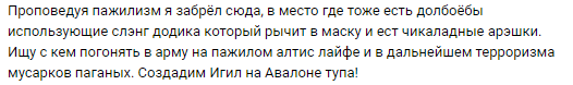 Романтика по-Вконтактовски (часть 21) - Не интим Исследователи форумов, Длиннопост, Литдекаф, Знакомства, Подборка, Скриншот