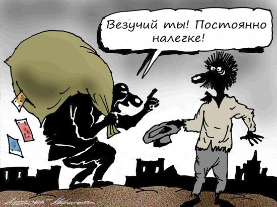Доходы россиян «нарисуют» по-новому: почему статистика стала скандальным продуктом Россия, Экономика, Статистика, Росстат, Длиннопост