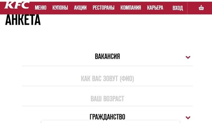 Рабочий Репортаж: Так точно, полковник Сандерс! Kfc, Рабочий репортаж, Омск, Фастфуд, Длиннопост