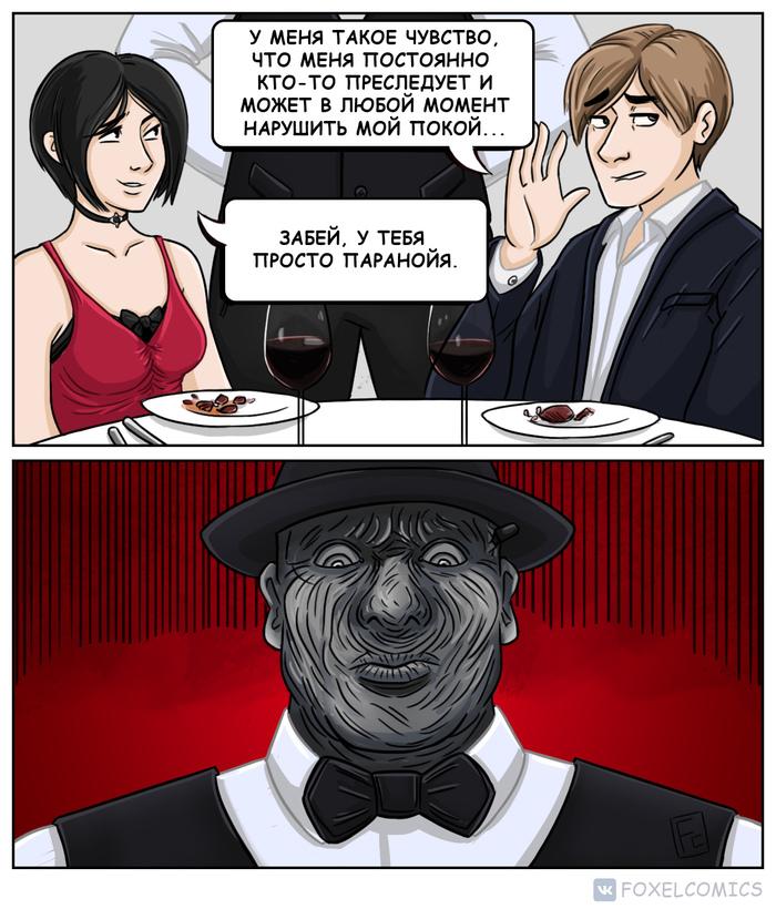 Паранойя Игры, Foggiecat, Комиксы, Арт, Resident Evil 2, Тиран, Мистер Икс