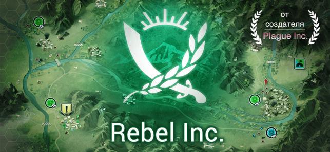 Гайд по Rebel Inc. Общая стратегия Rebel Inc, Гайд, Картинки, Длиннопост, Мобильные игры, Игры