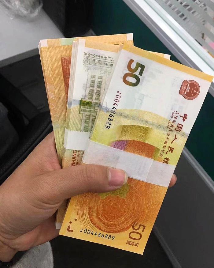 Новые юани Китай, Китай наизнанку, Юань, Деньги, Мао цзедун