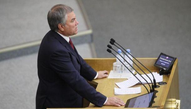Спикер Госдумы предложил компенсировать Крыму нахождение в составе Украины Общество, Политика, Госдума, Володин, Крым, Европа, Украина, Rusnext