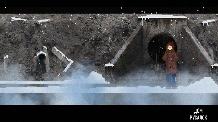 """""""Дом Русалок"""" - Демо! Gamedev, Инди игра, Разработка игр, 90-е, Детство 90-х, Длиннопост, Дом Русалок, Видео"""
