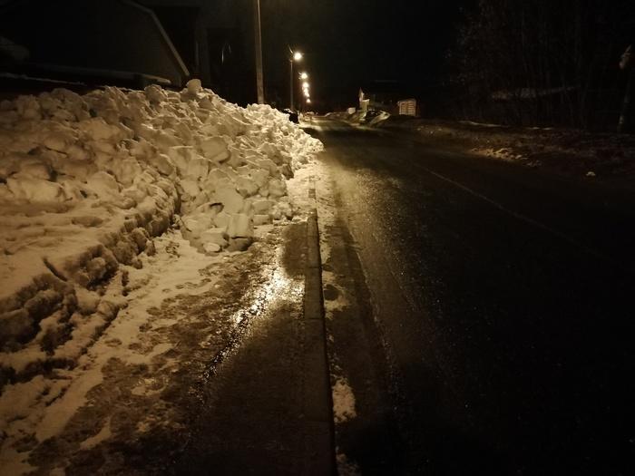 А кину-ка я на тротуар кучу снега... Негатив, Снег, Негодование, Тротуар