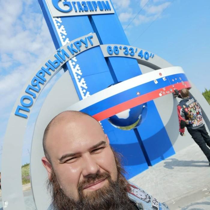 Мотополярник 2018!Ямал. Ямбург. Мотоциклист, Ямал, Ямбург, Карское море, Москва, Длиннопост