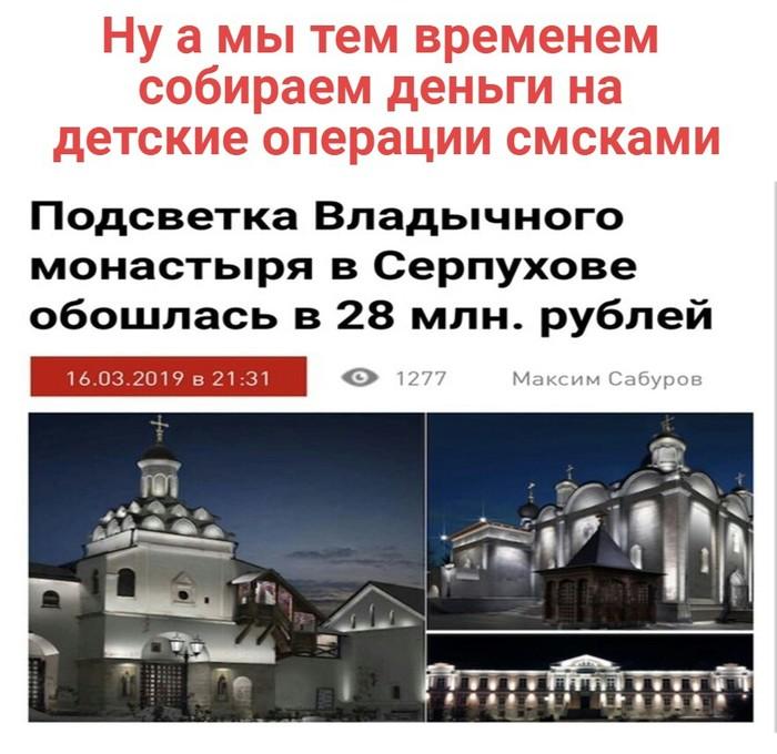 П- приоритет Деньги, Подсветка, Вконтакте