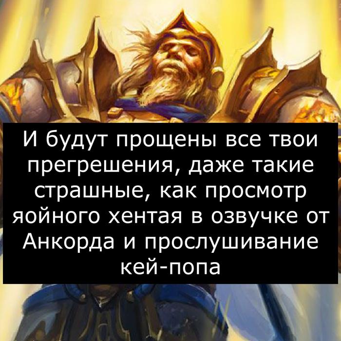 Самый действенный метод Врата Оргриммара, Игры, Компьютерные игры, Warcraft, Длиннопост