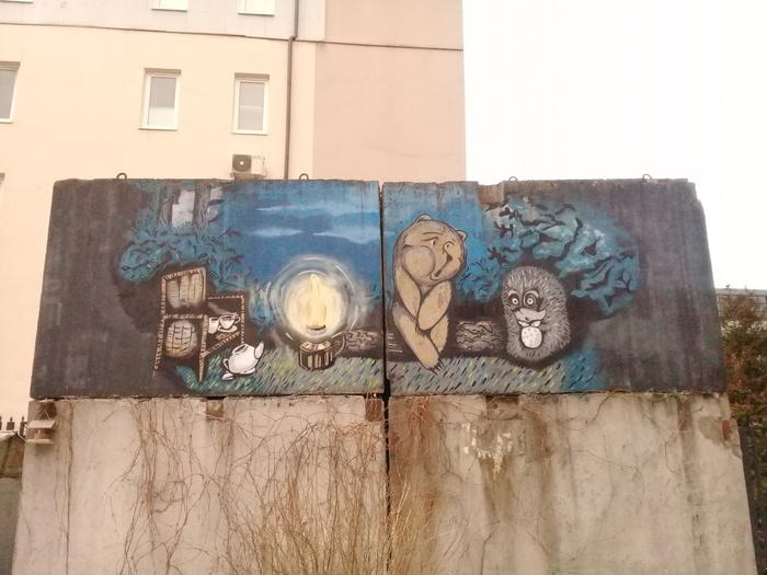 Найти граффити в Санкт-Петербурге часть 2 Санкт-Петербург, Стрит-Арт, Граффити, Уличные художники, Длиннопост