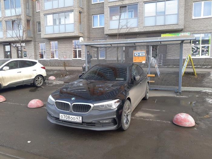 Почему бы и нет? Нарушение ПДД, Кудрово, Неправильная парковка, Ленинградская область
