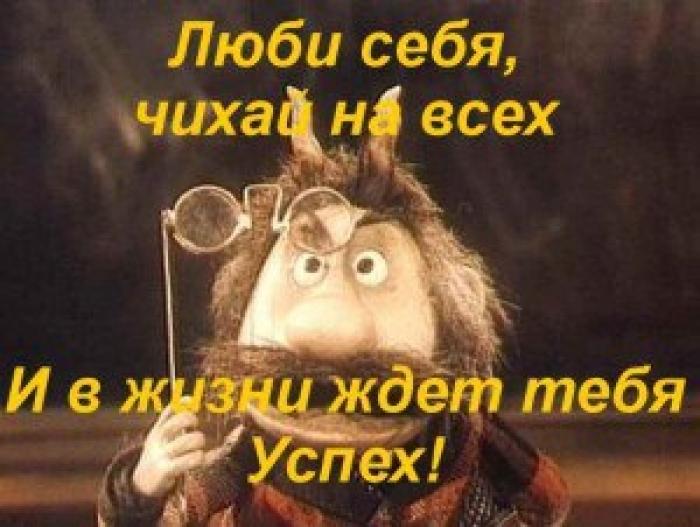 """""""Что делать?"""" Чернышевский, Что делать, Роман, Литература, Книги"""