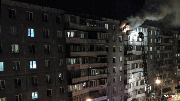 «Встал, отряхнулся и пошёл» Происшествие, Челябинск, Новости, Пожар