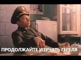 Вульгарный марксизм История, Ленин, Гегель, Марксизм, Диалектика, Идеализм, Философия, Теология, Длиннопост