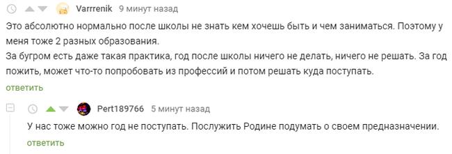 Отвали жопа по татарски