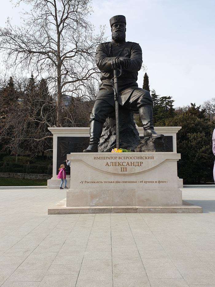 Император - миротворец. Александр III, Крым, Ливадия, Весна
