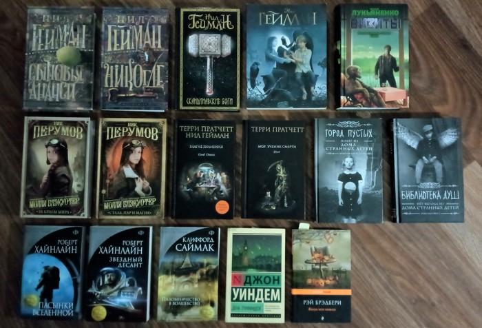 Отдам книги в добрые руки (г. Мурманск). Книги, Отдам, Даром, Мурманск, Длиннопост, Пазл