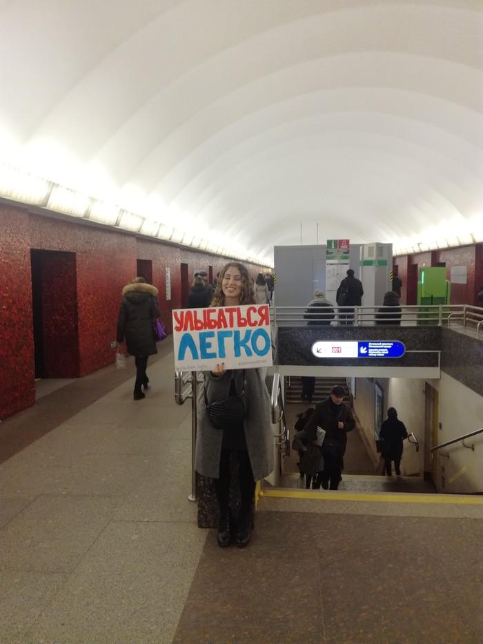 Не мошенники в метро Санкт-Петербург, Метро, Лига Добра, Доброта