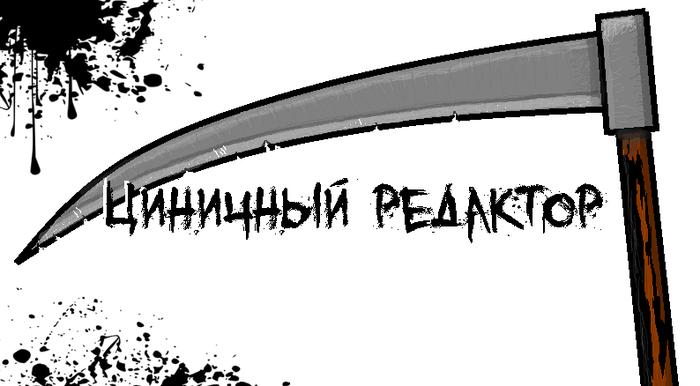 Циничный Редактор Cynicmansion, Создание персонажа, Unreal Engine 4, Гифка, Длиннопост