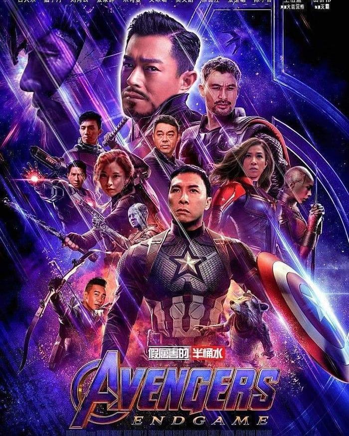 """В параллельной Вселенной. Китайские """"Мстители"""""""