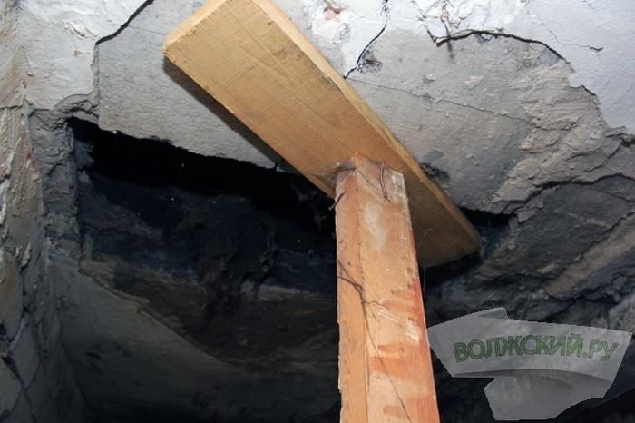 Волжане добились ремонта аварийного дома, но за свой счет Волжский, Капремонт, Взносы, Источники финансирования, Справедливость, Длиннопост